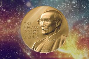 Shaw Prize