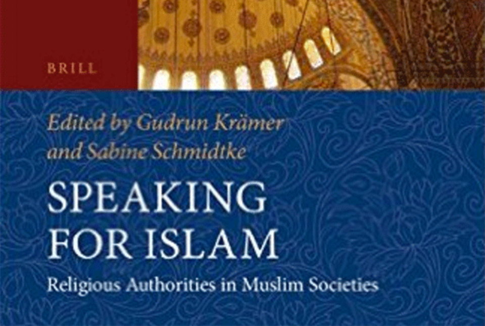 an analysis of the characteristics of islam a monotheistic religion Islam (meaning submission, in the sense of submission to god) is universal (membership is open to anyone) like judaism, it has a strictly unitary conception of god, called tawhid, or strict or simple monotheism other abrahamic religions historically, the abrahamic religions have been considered to be judaism, christianity and islam.