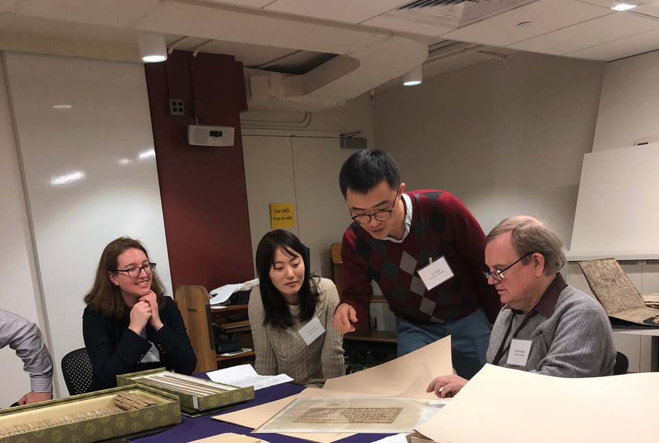 """Workshop on """"Formats of the Book in East Asia and Environs"""""""