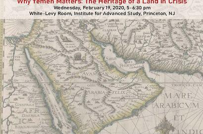 Map of Ancient Yemen